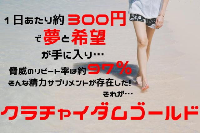 -shared-img-thumb-MIMIYAKO85_namitosunahama20140726_TP_V(完).png