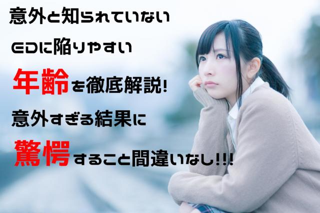 (済)-shared-img-thumb-JK92_hohohiji20150222103753_TP_V(完).png