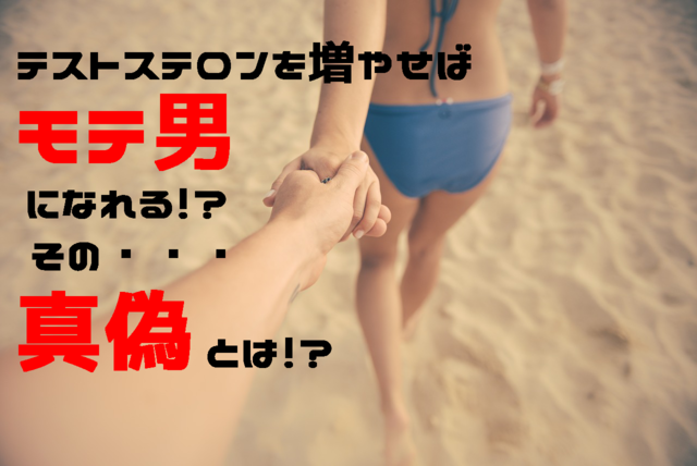 couple-677585_1280(完).png