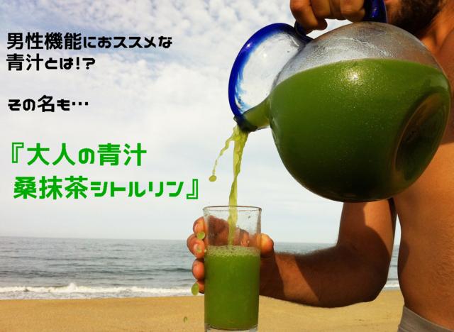 juice-94945_1280(完).png